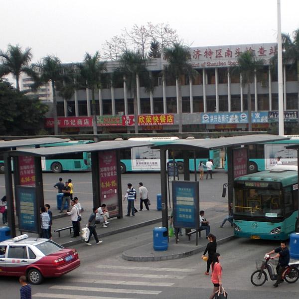 nantou checkpoint