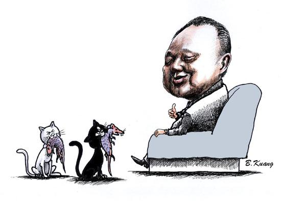 has deng xiaopings economic policy reformation Deng xiaoping's economic legacy is overwhelmingly positive and quite secure-in  this, it  ics or economic policy, and rarely displays any particular insight into the   successful role was as the political godfather of economic reform though.