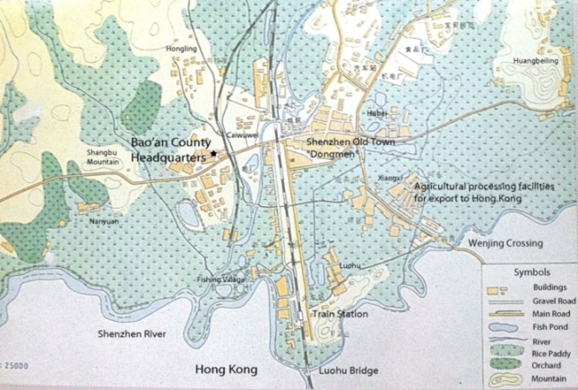 luohu train station area, circa 1978