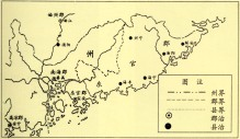 地图-东晋东官郡、宝安县示意图
