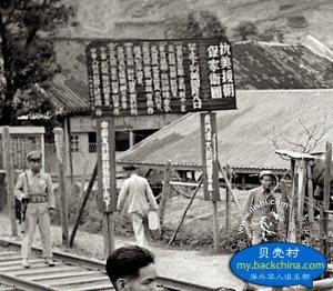 1951年的罗湖关~铁路桥 10