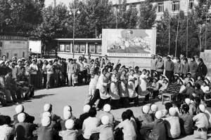 1971年国庆,业余文艺宣传队表演节目