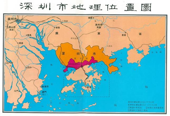 2.深圳市地理位置图