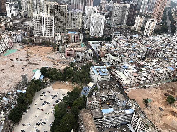 luohu | Shenzhen Noted
