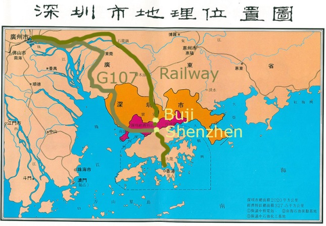 2.深圳市地理位置图 copy
