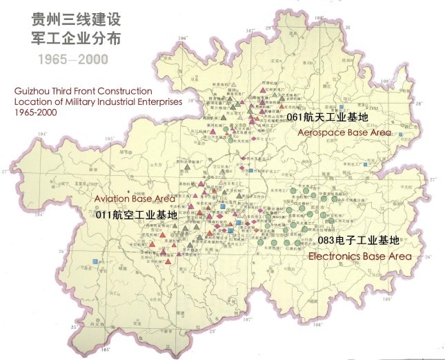 guizhou base areas