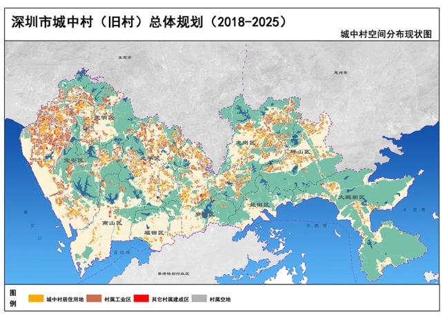 下载《深圳市城中村(旧村)综合整治总体规划